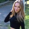 Nina Solomka